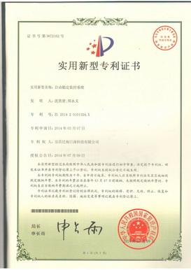 自动稳定雷竞技推荐码雷竞技newbee赞助商